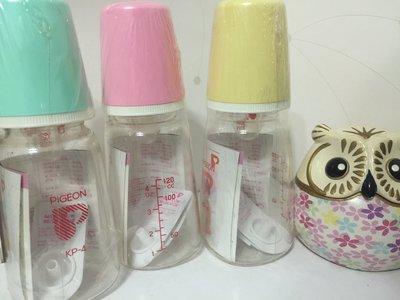 二手近新 貝親PIGEON 森永 標準口徑 120ML玻璃奶瓶 另售母乳實感奶嘴 面交 萬芳社區 郵票禮卷點數