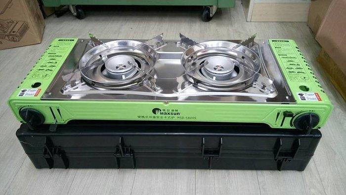 送烤盤+收納盒) ISO認證 外銷韓國 Maxsun高功率4.4KW 不銹鋼雙口爐 攜帶方便雙口卡式瓦斯爐 登山露營野炊