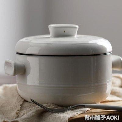 北歐陶瓷燉盅大號燉鍋燕窩甜補品隔水帶蓋養生湯煲 青木鋪子