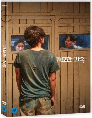 20-211-38-搶錢大屍殺(韓國版DVD)嚴智媛/金南佶/鄭在詠/李水京