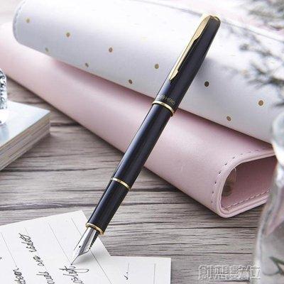 鋼筆成人書寫練字禮盒套裝商務辦公用 墨水墨囊