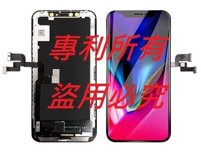 """適用iPhoneXS 解析度較佳""""軟的""""OLED螢幕總成,買就送透明半版鋼化玻璃貼及拆機工具"""