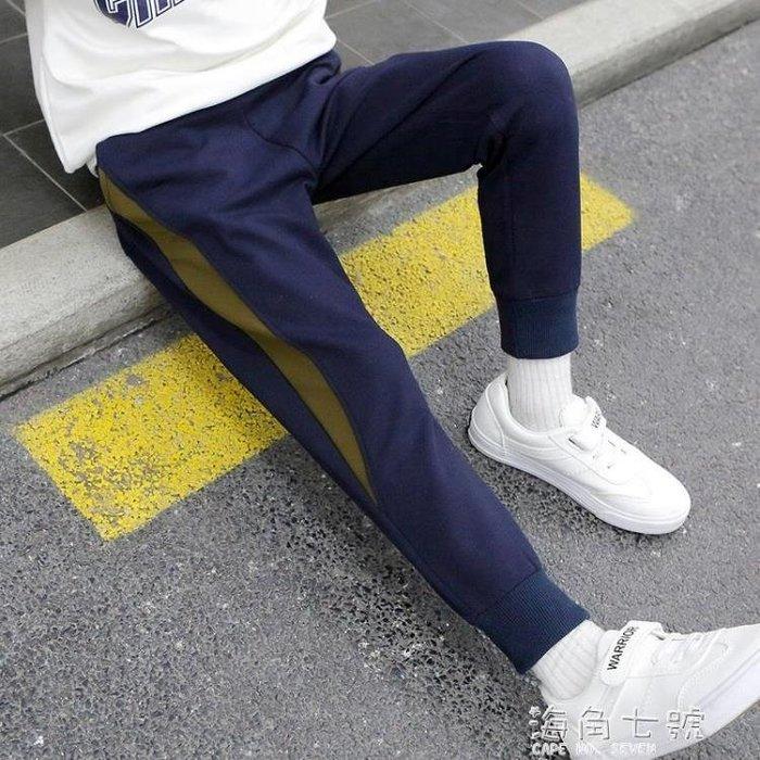 男童褲子秋季新款休閒長褲子中大童時尚韓版運動褲潮童裝春秋
