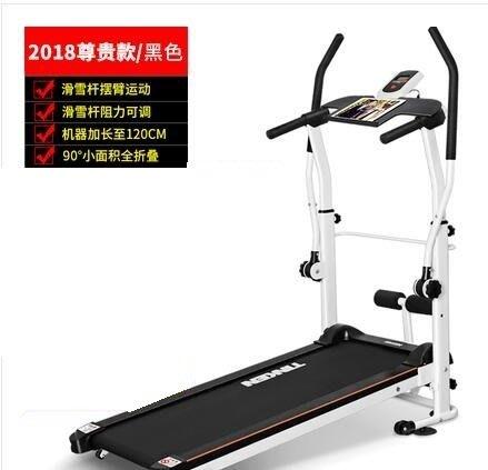 新款機械跑步機加長版家用室內走步機小型迷妳跑步機折疊式不用電igo