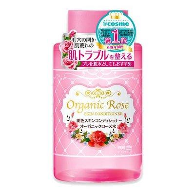 *微風小舖*Meishoku明色 天然植物玫瑰保濕柔膚水(化妝水) 收斂油脂 日本美妝大賞第1名