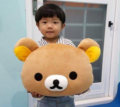 可愛拉拉熊抱枕/懶懶熊~正版~拉拉熊暖手頭枕~抱枕/擺飾/車用枕~人氣商品