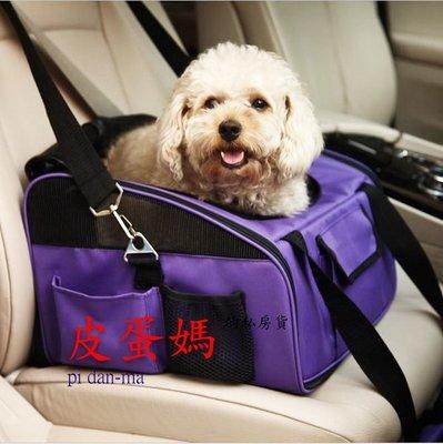 【寵物車用包 】前座車墊 汽車保護墊 ...