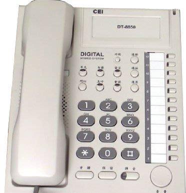 萬國 CEI 12鍵標準型 總機電話(TD-8850S)