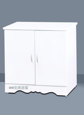 【DH】貨號HY-002 2.6尺白色二門櫃''一流設計˙主要地區免運