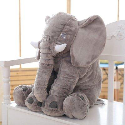 婷芳小舖~超可愛大象娃娃~安撫象~長55公分~大象玩偶~安撫象娃娃 安撫象玩偶~生日禮物 情人禮物~全省配送
