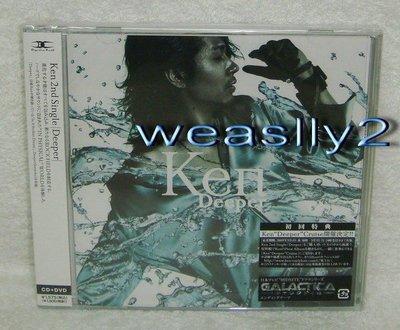 (彩虹樂團L Arc~en~Ciel 吉他手) KEN-Deeper(日版初回CD+DVD限定盤B)~免靜標