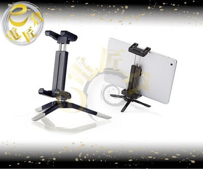 『e電匠倉』JOBY GripTight Micro Stand for smaller tablets 平板夾 JM5
