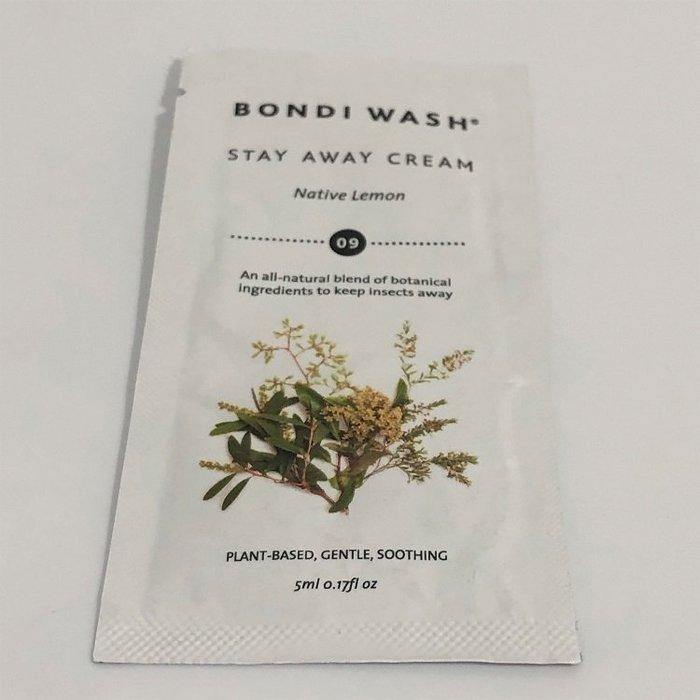 【化妝檯】BONDI WASH 原生檸檬蟲蟲防護霜 10ml 試用包 效期2022.12 台灣專櫃 中文標