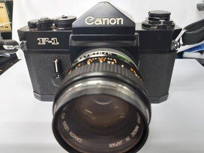 底片相機王者 CANON F-1  全機械式快門 50/1.4 標準鏡頭
