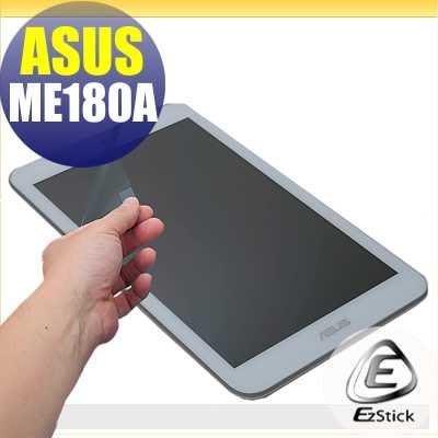 【EZstick】ASUS MeMO Pad 8 ME180A 8吋 靜電式平板LCD液晶螢幕貼 (可選鏡面防汙或高清霧面)
