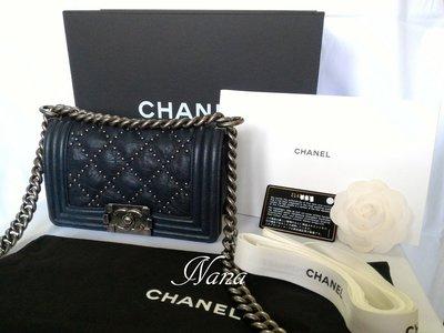 CHANEL boy chanel 20cm 深藍 鉚釘 菱格紋 仿舊牛皮 復古銀鏈