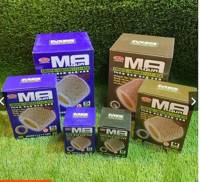 [水族最便宜]陶瓷環 MR.AQUA 生物科技陶瓷環-1L盒裝 S M