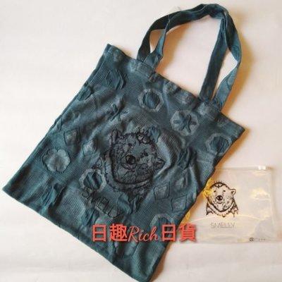 【 日趣Rich日貨 】日本限定 全新正品 urban research smelly 藍色手提包/購物袋