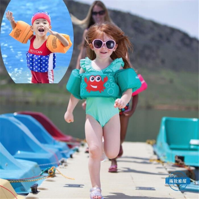 救生衣嬰幼兒兒童寶寶游泳裝備浮力手臂圈浮圈水袖兒童學游泳背心救生衣