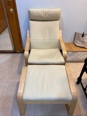 IKEA POANG扶手椅 椅凳 實木貼皮 樺木米白色皮革 買一送一