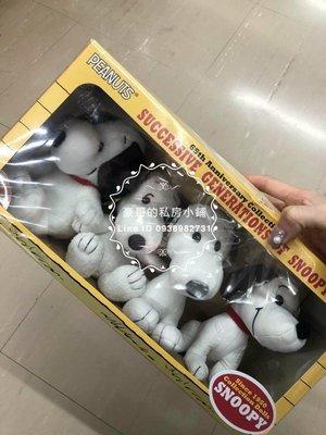 日本代購 peanuts 史努比 Snoopy 限定 1950 1960 1970 1980 年代 四入 娃娃 玩偶