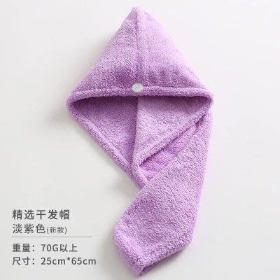 成人可愛干發帽吸水速干毛巾吸水擦頭發美容院包頭巾
