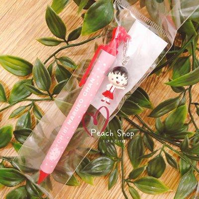 【桃子小舖 ♥ P.S 】小丸子造型吊飾自動鉛筆