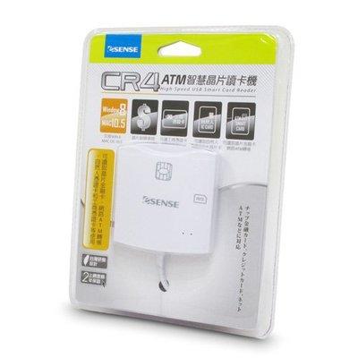 傑仲 (有發票) 逸盛科技 公司貨 ESENSE CR4 ATM智慧晶片讀卡機 白 (A120) 17-SCR400