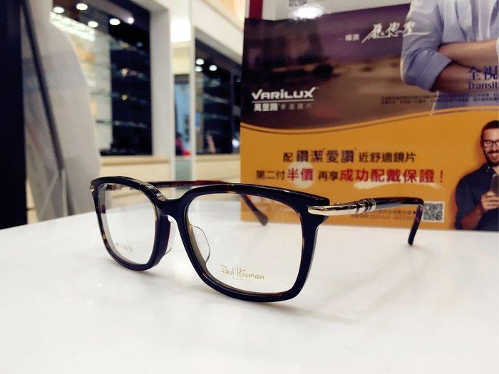 Paul Hueman 韓國熱銷品牌 玳瑁色復古眼鏡 筆型鏡腳設計 英倫街頭百搭時尚PHF716D 716