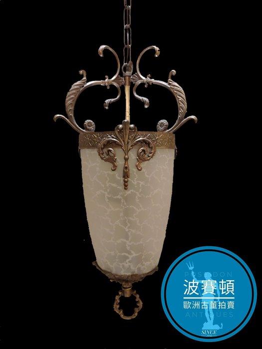 【波賽頓-歐洲古董拍賣】歐洲/西洋古董 意大利古董路易十五風格 黃銅玻璃燈籠吊燈/燭台 2燈(高度:88公分)