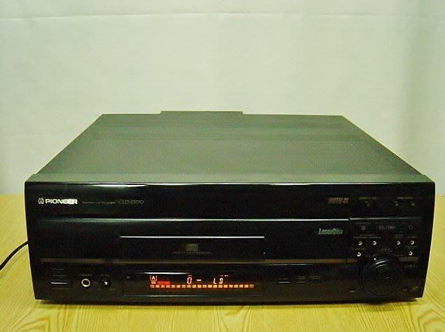 【小劉2手家電】PIONEER雷射碟影機/LD放影機,CLD-D770型,可翻AB面,附全新全功能代用遙控器