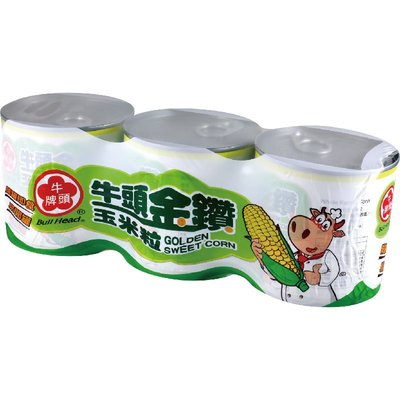 牛頭牌金鑽玉米粒340g x 3罐 (現貨)