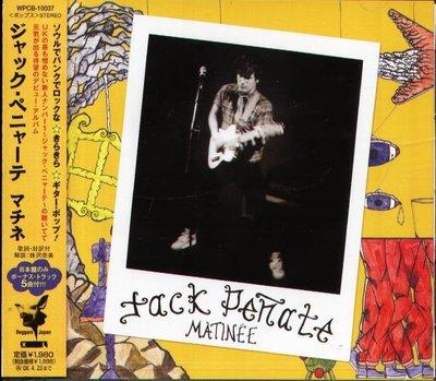K - Jack Penate - Matinee - 日版 +5BONUS - NEW