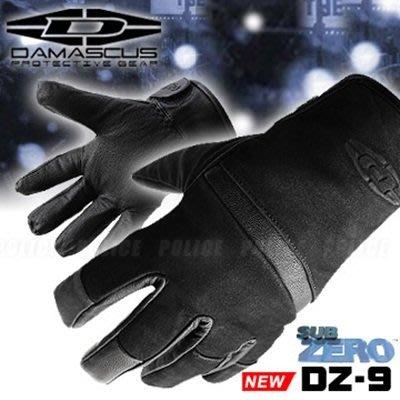 DAMASCUS零下終極冬天手套#NEW DZ-9【AH42004】99愛買