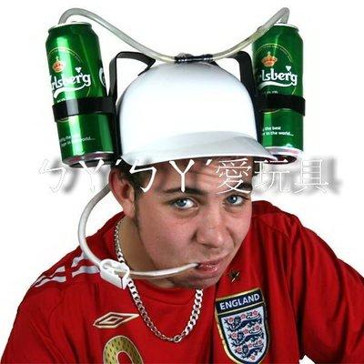 ㄅㄚˊㄅㄚˊ愛玩具,(特價商品)美式啤酒帽/飲料帽/狂歡帽(適用於PUB、PARTY、聚會)