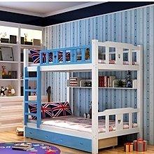 實木床 彩色 彩漆 雙層床 組合床 單人床 3尺床 書架 松木床 碌架床 租房 劏房 公屋 居屋 私樓 191010tr12