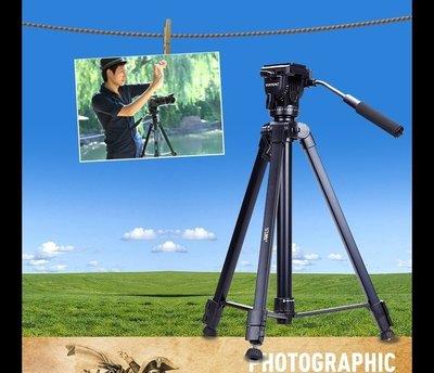 手機單反照相機攝影機三腳架升級版VCT-860AV雙支撐液壓雲台,抓地釘,1.68米載重4KG ABS航空鋁合金;三角架
