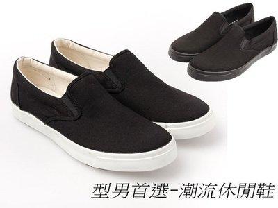 型男 簡約帆布休閒鞋(UP60) MIT台灣製造 透氣舒適/ 帆布鞋 / 懶人鞋 / 潮鞋 ----