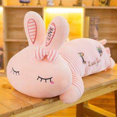 小趴趴兔迷你公仔玩偶布娃娃送女生小號可愛毛絨玩具新款兔子小型