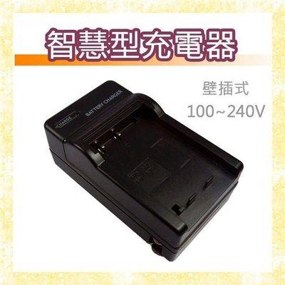 【附發票】SAMSUNG SLB-1137D充電器 座充 NV30 40 100HD NV100 103 106 【AFCA39】 台北市