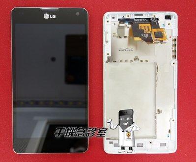手機急診室 LG G1 E975 原廠液晶總成 LCD 現場維修 破裂 無法顯示