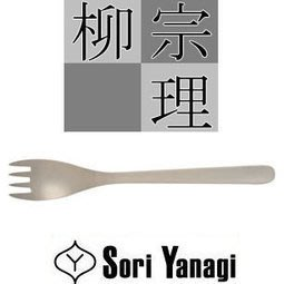 【JPGO日本購】日本製 柳宗理 SORI YANAGI 質感絕佳餐具系列~不鏽鋼叉 魚叉 17cm#135