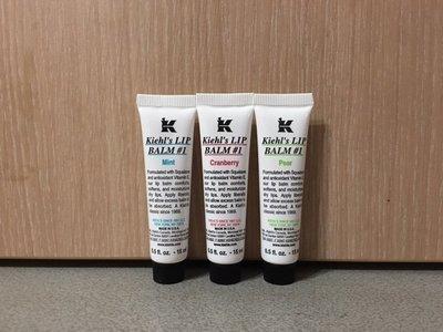 Kiehl's 契爾氏 1號護唇膏 15ml (莓果香/清甜香芒/甜梨果/薄荷香)(2020), 特惠250