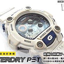 EverDry系列 CASIO G-Shock GA100/GA110/6900 專用 抗指紋抗刮保護貼