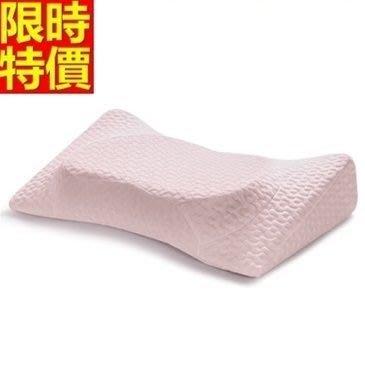 記憶枕-慢回彈健康保健理療頸部太空記憶棉枕頭3色67b35[獨家進口][米蘭精品]