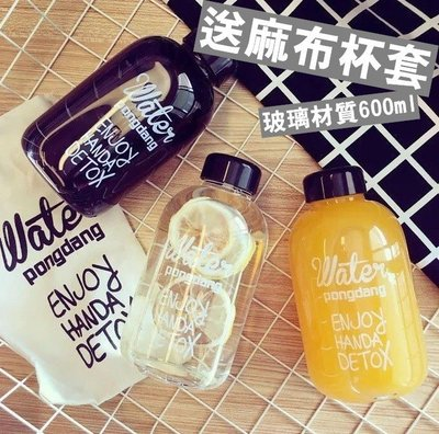 Pongdang water韓國玻璃杯 透明水杯 創意水瓶 隨身杯隨行杯 600ml 消暑 汽水瓶 【RS452】