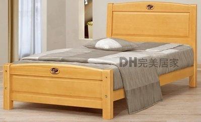 【DH】貨號G162-2《伊沙》3.5尺檜木單人床架˙沉穩舒適˙附四分板˙質感一流˙主要地區免運