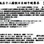 台北喜來登十二廚 12廚 假日午餐晚餐 餐券 自助式  Buffet 吃到飽 期限2020/12/31