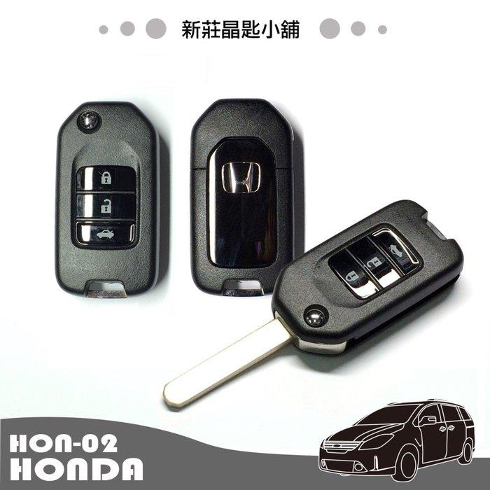 晶匙小舖本田HONDA CRV2 ACCORD7(K11)FERIO STREAM ELEMENT 摺疊遙控晶片鑰匙複製