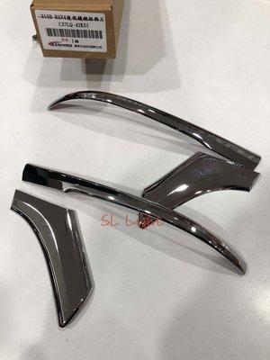 SL光電精品~五代 RAV4 車美仕 後照鏡電鍍貼片 黏貼式
